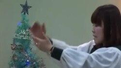 脱北者在韩国庆祝圣诞节