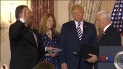 Трамп переконаний, що Помпео зробить неймовірну роботу на посаді держсекретаря. Відео