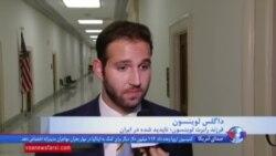خانواده و وکیل آمریکاییهای زندانی در ایران چه میگویند