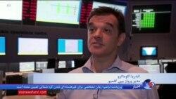 ماموریت جدید آژانس فضایی اروپایی: سفر به عطارد