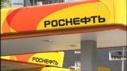 Нові санкції ЄС та ціни на нафту можуть завдати Росії подвійного удару