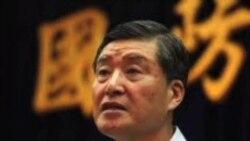 时事大家谈: 台湾需要什么样的国防部长?