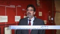 واکنشها به اظهارات دیپلمات ایرانی در انکار هولوکاست در نیوزلند و واشنگتن