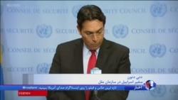 سفیر اسراییل در سازمان ملل: به سوریه درباره نقض حریم هوایی اسرائیل هشدار داده شد