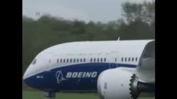 美國官員認為波音787夢幻客機的設計安全