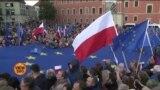 کیا پولینڈ یورپی یونین سے نکل جائے گا؟