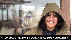 Loujain al-Hathloul, militante des droits des femmes en Arabie saoudite. (Photo non datée)