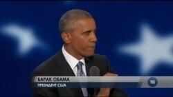 Ось які слова про Трампа знайшли Обама та Байден. Відео