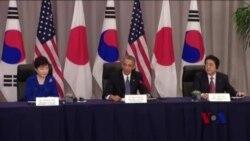 奥巴马:美日韩合作对抗朝鲜