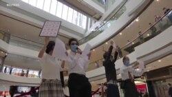 英国议员要求制裁香港特首林郑月娥