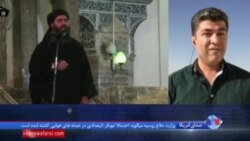 گزارش علی جوانمردی از عراق درباره ادعای کشته شدن رهبر داعش
