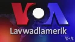 Pwogram Aprè-midi TV, 12 Me 2020
