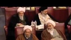 نشست مجلس خِـبرگان رهبری در تهران