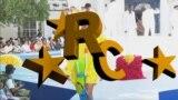 Red Carpet - Season 2, Episode 115