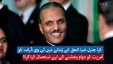 کیا جنرل ضیا الحق کے دور میں پاکستان میں ٹی وی ڈرامہ کو آمریت کے دوام کے لیے استعمال کیا گیا؟