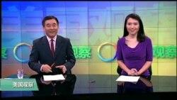 VOA卫视(2016年10月19日 美国观察)