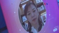 Telebeauty, maquillaje virtual