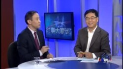 VOA卫视(2014年6月19日 第二小时节目)