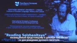 Вермонт читает Солженицына