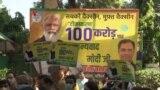 Keraguan terhadap Vaksin Rendah, Vaksinasi India Lampaui Semiliar Dosis