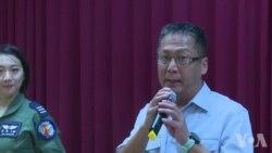 海巡署官员王茂霖解释操演目的原声视频