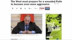 """""""Вашингтон пост"""" порадив Заходу розхитувати режим Путіна"""
