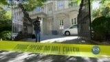 Працівники ФБР здійснили обшуки у будинку російського олігарха Олега Дерипаски у Вашингтоні. Відео