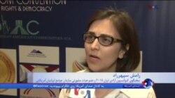 گفت وگو با رامش سپهرراد، سخنگوی کنوانسیون آزادی ایران ۲۰۱۸