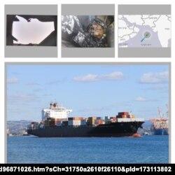 شبکه ۱۲ اسرائیل عکسهای کشتی مورد اصابت موشک را منتشر کرد