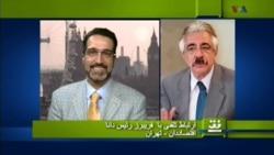 افق ۱۵ آوریل: تفاهم هسته ایی: آینده اقتصاد ایران