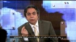 صفحه آخر ۱۶ نوامبر ۲۰۱۸: اعدام دو کارگزارِ مفسدانِ اقتصادی حکومت