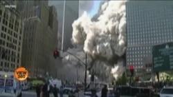 گیارہ ستمبر 2001 کے دہشت گرد حملوں کے امریکی نصاب پر اثرات