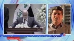 زد و خورد نمایندگان کرد و حزب الدعوه بر سر کابینه جدید عراق