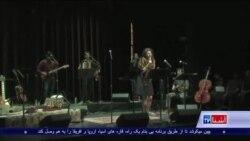 موسیقی فلوکلور غربی با ترکیبی از آلات موسیقی افغانستان در واشنگتن برگزار شد