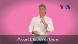 English in a Minute: Under The Weather