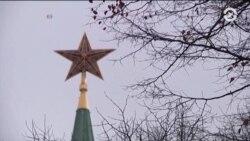 «Кремлевский доклад» Минфина США - богатые россияне опасаются новых санкций США