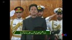 板球明星從政 巴基斯坦新總理就職