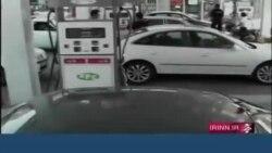 تاثیر افزایش قیمت بنزین بر خدمات شهری