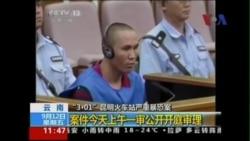 3 án tử hình, 1 án chung thân trong vụ tấn công bằng dao ở Trung Quốc