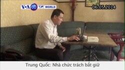 Chức trách Trung Quốc bắt giữ luật sư nhân quyền Phổ Chí Cường (VOA60)