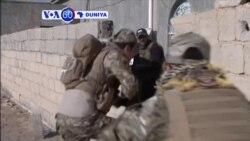 VOA60 DUNIYA: Dakaru Kasar Iraq Sun Yiwa Wani Sansani ISIS A Ramadi Diran Mikiya A Wani Yunkiri Na Sake Kwato Gari, Disamba 23, 2015