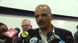 前司法部長霍爾德稱暴力進入政治環境令人不安