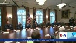 د امریکا کانګرس د ایران په هکله زیات توضیحات غوښتي