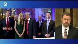 Комитет Палаты представителей начнет новое расследование в отношении Трампа