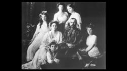 Sudbina Romanovih obavijena velom tajne i posle 100 godina