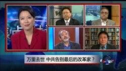 VOA卫视(2015年7月24日 第二小时节目 焦点对话 重播)