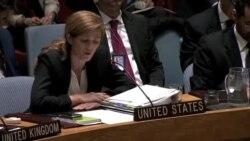 انتقاد آمریکا از پیوستن ایران به هیات مدیره نهاد برابری جنسیتی سازمان ملل