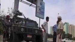 沙特領導海灣國家對也門發動空襲