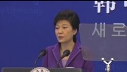 2013-06-29 美國之音視頻新聞: 朴槿惠呼籲南北韓發展新型關係