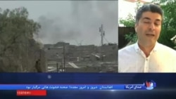 گزارش علی جوانمردی از عراق: بزودی موصل از اشغال پیکارجویان خلافت اسلامی آزاد خواهد شد